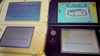 getlinkyoutube.com-New3DSLLへ引っ越し!3DSLLからNew3DSLLへのデータの引っ越しを最後までやってみた!!