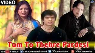 getlinkyoutube.com-Tum To Thehre Pardesi Full Video Song (OFFICIAL) - Altaf Raja | Superhit Hindi Song