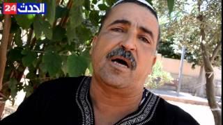getlinkyoutube.com-من فضائح مستشفى الدراق سير هذا المؤسسة أنتاع الناصري ماشي انتاع الملك