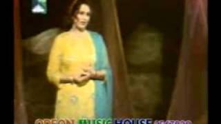 Nagma Old Pashto Song