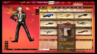 getlinkyoutube.com-xshot ความแตกต่างระหว่างxshotจีนกับxshotไทย เรื่อง ความแตกต่างระหว่างราคา