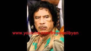 getlinkyoutube.com-مكالمة القذافي والطيب الصافي لتخريب الثورة