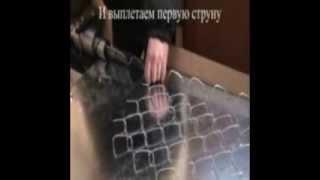 Ручной станок сетки рабицы - собственный бизнес своими руками.