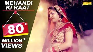 Sapna Chaudhary :  Mehandi Ki Raat | Vishal Sharma, Raj Mawar, Farista | New Haryanvi Song 2018