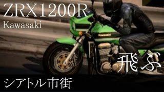 getlinkyoutube.com-【スーパーテクニック】 シアトル市街地コースの上り坂でジャンプ!転倒をウイリーで回避  Kawasaki ZRX1200R