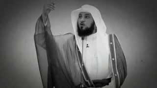 getlinkyoutube.com-الشيخ محمد العريفي روعة