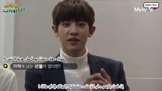 getlinkyoutube.com-Arabic SUB   151218 MYLOVEKBS WHAT IS STAR EXO INTERVIEW - Chanyeol , Baekhyun and Chen
