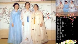 getlinkyoutube.com-한국 고전 민요- 안비취 묵계월 이은주 korea folk song