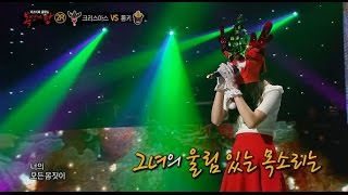 getlinkyoutube.com-【TVPP】 Yuju(GFRIEND) -'I Love You', 유주 - 난 널 사랑해 @King of masked singer
