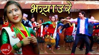 getlinkyoutube.com-Jhyaure Song by Amrit Sunari Magar & Jamuna Rana HD