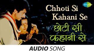 Chhoti Si Kahani Se   Asha Bhosle   Ijaazat [1987]