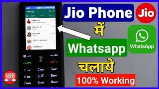 Use Whatsapp on Jio Phone with 100% working method | Jio Phone  me Whatsapp Kaise Chalaye