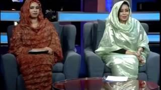 getlinkyoutube.com-الزيارة ورد الزيارة -الشاعر/ محمد الشمباني - مساء جديد - قناة النيل الأزرق