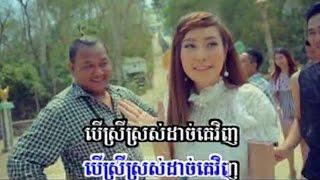 getlinkyoutube.com-តាមជោះដល់ផ្ទះ Sok Raksa ► Tam Jus Dol Ptas [Khmer song New Year 2015]