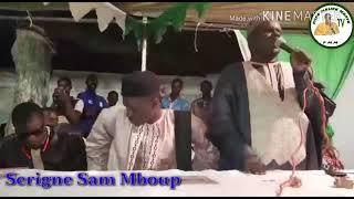 Macha Allah Regarder Sam Mboup Avec Sa Belle voix