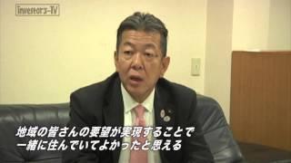 【インベスターズTV】交差点 #6-1