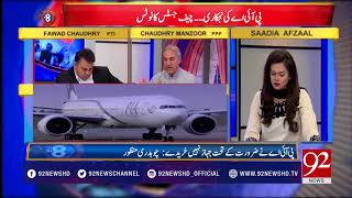 92 at 8 (SC Notice On PIA Privatization ) - 12 April 2018 - 92NewsHDPlus