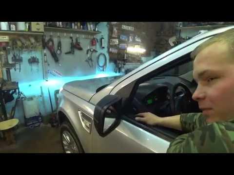 Ремонт механизма складывания зеркал. Land Rover