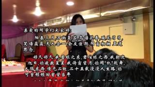 getlinkyoutube.com-福州亭江中学88届{1}班同学会