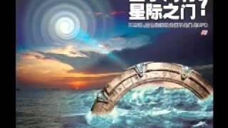 getlinkyoutube.com-Gulf of Aden Mysterious Vortex  Ancient Eye of Ra has been awakened 2012