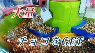 getlinkyoutube.com-大量チョコをGET!?