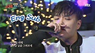 getlinkyoutube.com-쌈디&그레이의 힙합 R&B '2016 넌 언제나' ♪ (feat.후디) 슈가맨 23회