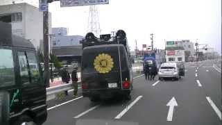getlinkyoutube.com-抗議!!日教組・大日本愛国党 5/8