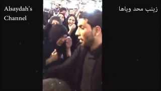 getlinkyoutube.com-زينب محد وياها  - لطميه بين ملا وسام الكناني وإمرأه كبيرة عند مرقد  العباس ع- HD