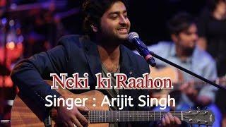 getlinkyoutube.com-Neki ki Raah (नेकी की राह)..Hindi Christian Song 2016(Lyrics)
