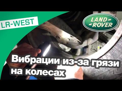 Где карданчик рулевого вала у Лэнд Ровер Range Rover Evoque