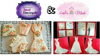 getlinkyoutube.com-طريقة تزيين مجموعة كوكيز للأعراس مع المبدعةmade belayt