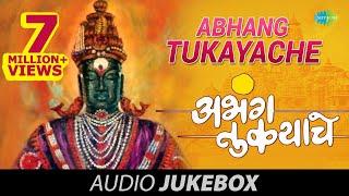 getlinkyoutube.com-Abhang Tukayache - Lata Mangeshkar - Marathi Devotional Songs - Vitthal Geete