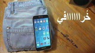getlinkyoutube.com-الشرح 1050: هذا التطبيق يجعل هاتفك الذكي ذكي فعلا | راااااائع جدا و جرب بنفسك