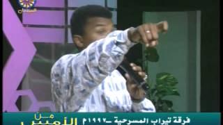 فرقة تيراب -  محمد موسى - عام 1997