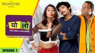 YOLO – Home Alone | Episode 01 | Season 01 | New Marathi WebSeries | Romantic Comedy | Sony LIV | HD