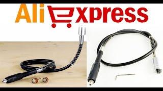 getlinkyoutube.com-Гибкий вал для бормашины или гравера Dremel MultiPro (дремель) из Китая (aliexpress)