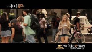 getlinkyoutube.com-Extended 'Dear John' Trailer with Channing Tatum and Amanda Seyfried (Korea)