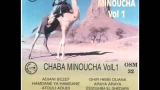 getlinkyoutube.com-Gasba chaoui - Cheba Minoucha - Essouhba lghadara  (80's 90's)
