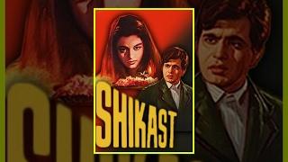 Shikast (1953) - Dilip Kumar - Nalini Jaywant - Om Prakash - Bollywood Old Movies width=