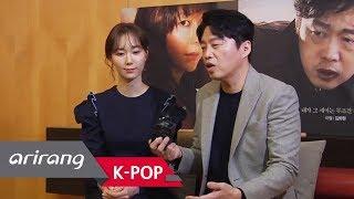 [Showbiz Korea]  The never-seen-before thriller movie 'Marionette' press conference