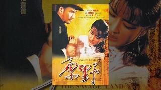 getlinkyoutube.com-刘晓庆曾遭禁映的影片:经典故事片《原野》 / The Savage Land