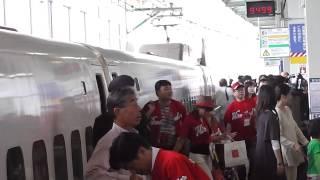 getlinkyoutube.com-団臨『カープ応援新幹線』 2015.5/16 広島駅