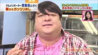 getlinkyoutube.com-【衝撃映像】彦摩呂の激痩画像がヤバイ