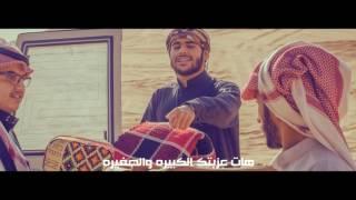 getlinkyoutube.com-شيلة حان وقت الوسم في شبه الجزيرة |الوسم | عبدالعزيز الحبلين | كلمات : محمد الجذع2017
