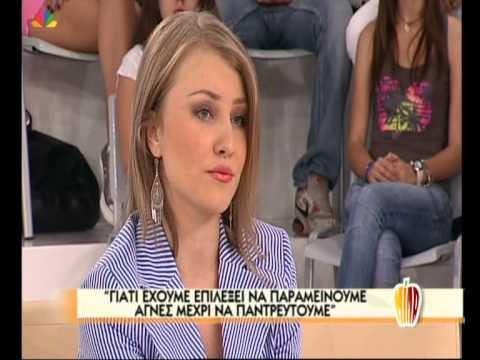 Μίλα - 19.10.2012 - Τατιάνα Στεφανίδου
