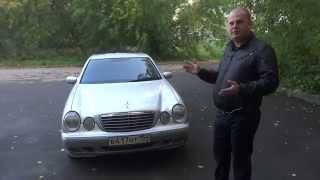 getlinkyoutube.com-Видеоблог: Осмотр б/у автомобиля перед покупкой