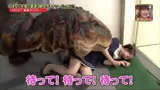 getlinkyoutube.com-일본 몰카 몰래카메라 공룡편 (웃긴 동영상, 재미있는 동영상, 웃긴 영상, 재미있는 영상)