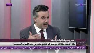 getlinkyoutube.com-على مملوك مع مسؤولين أمنيين زاروا القاهرة ...
