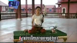 getlinkyoutube.com-Macarena   Khmer version   Nhạc Khmer rất hay, sôi động   YouTube