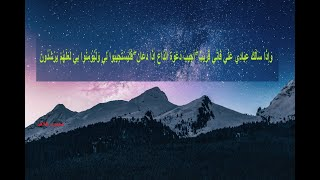 getlinkyoutube.com-دعاء بصوت جميل يارييت اللى يعرف اسم الشيخ يقول